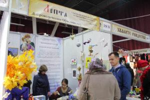 Православная выставка @ Экспоцентр